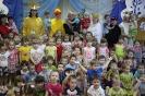 Год детства в Теремке